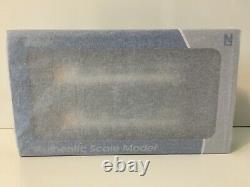 Dapol 2D-027-001 N Gauge HST-P PROTOTYPE 2 CAR SET (Graham Farish Compatible)